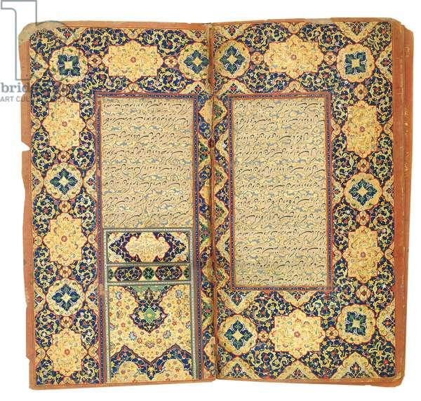 Subhat Al-Abrar, by Nur Al-Din 'Abd Al-Rahman Jami, 1613-14 (pen & ink on paper)