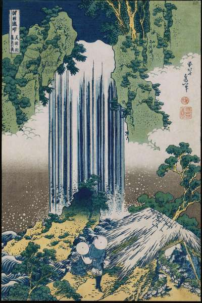 Yoro Waterfall, Mino Province', from the Series 'A Journey to the Waterfalls of all the Provinces' (colour woodblock print)