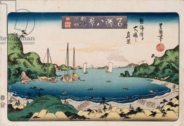 Returning Ships, Kanazawa', from the series 'Eight views of famous places' (colour woodblock print)