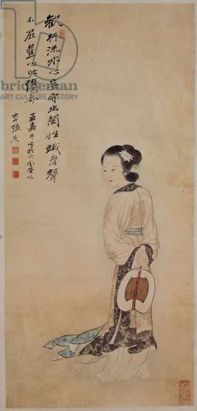Lady Holding a Fan, 1937 (ink and colour on paper)