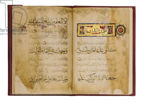 Qur'an Juz' Ii, Mamluk, possibly Jerusalem, 14th century
