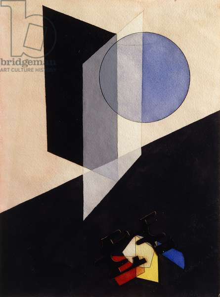 Untitled, 1926 (watercolour, ink wash and collage on paperr)