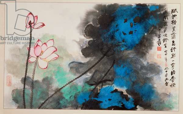 Vibrant Lotus Flower, 1981 (scroll, ink and colour on paper)