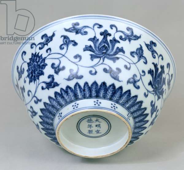 Ming blue and white bowl (Xuande mark)