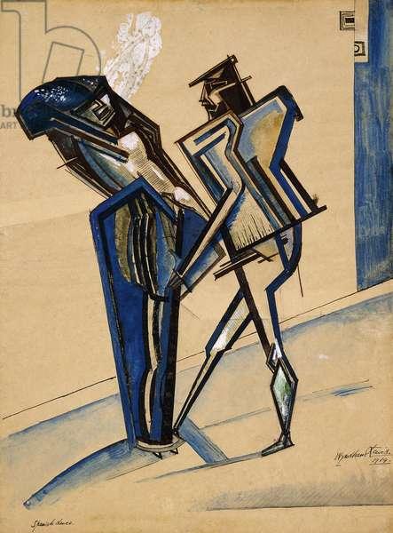 Spanish Dance, 1914 (pen, black ink, watercolour, bodycolour and gouache)