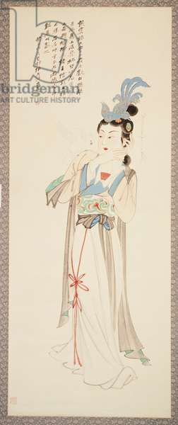 Yang Yuhuan Playing with a Parrot, 1953 (hanging scroll, ink and colour on paper)