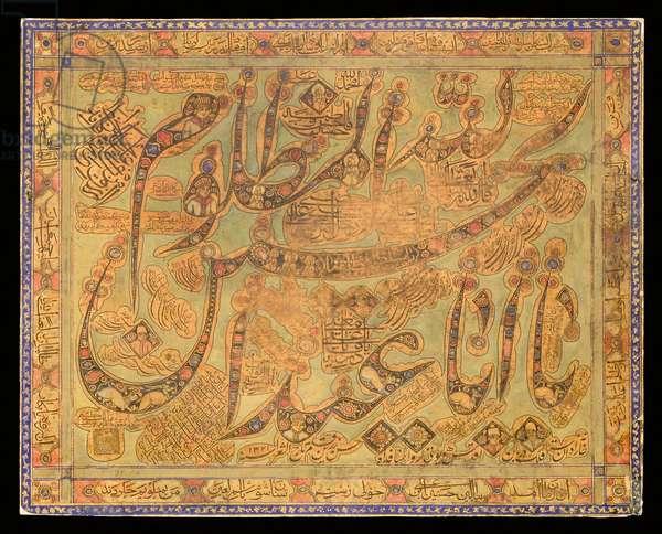 Qajar calligraphic panel, 1903 (ink & w/c on paper)