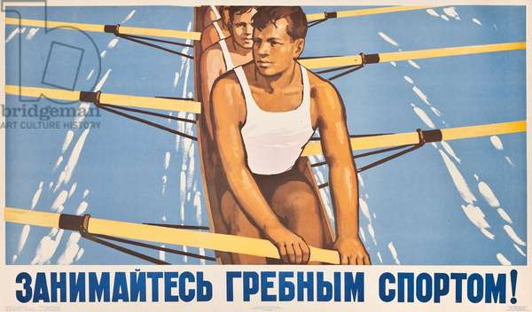 Go Rowing! Ariadna Krasitskaya (b, 1960 (colour litho)