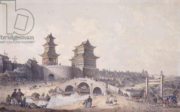 Pringze Men, the Western Gate of Peking,  (watercolour)