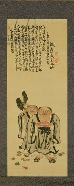 Kanzan and Jittoku by Tessai Tomioka (1836-1924), (colour woodblock print)