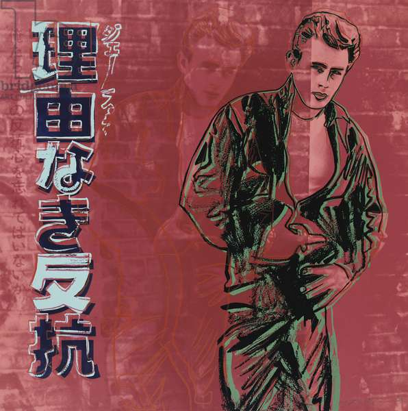 James Dean, from 'Ads', 1985 (colour screenprint)