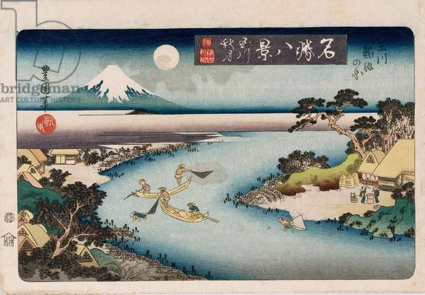 Autumn Moon, Tama River', from the series 'Eight views of famous places' (colour woodblock print)