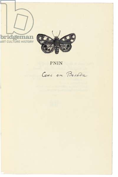 Butterfly drawing, from Pnin, A Novel, 1957 (print)