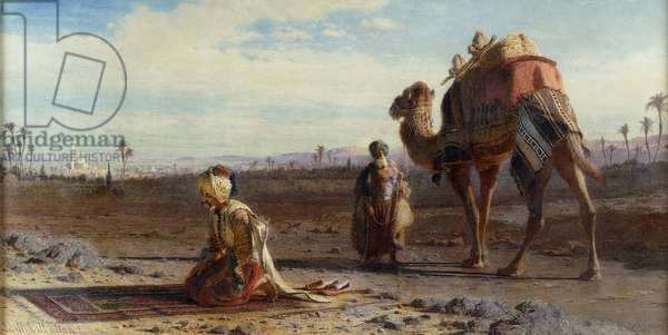 La Illah Ill Allah, 1875 (pencil and watercolour with gum arabic on paper)