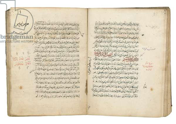 The Aim of the Sage, attributed to al-Majriti, Jedda, 1566 (pen & ink on paper with paper-cover binding)