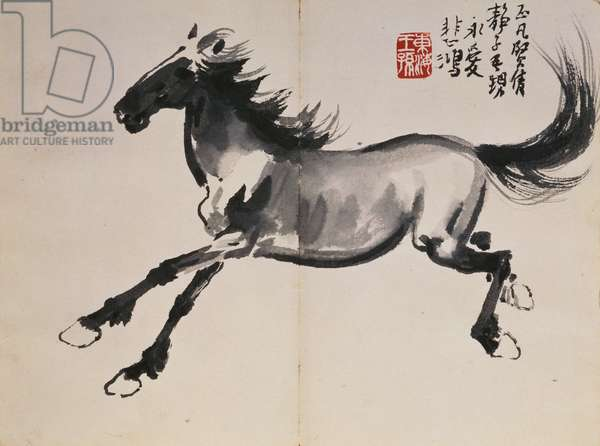 Galloping Horse, 1944-45 (ink on paper)