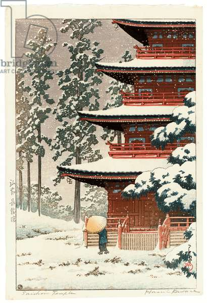 Saioshoin Temple, Hirosaki, from the series 'Collected Japanese Landscapes: Eastern Japan' (colour woodblock print)