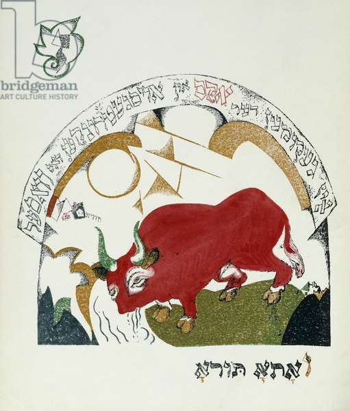 Illustration from Chad Gadya (The Tale of a Goat), 1919 (zincograph printed in colour)