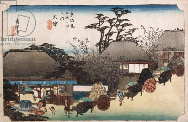 The Running Well Teahouse, Otsu', from the series 'The Fifty-Three Stations of the Tokaido' (colour woodblock print)