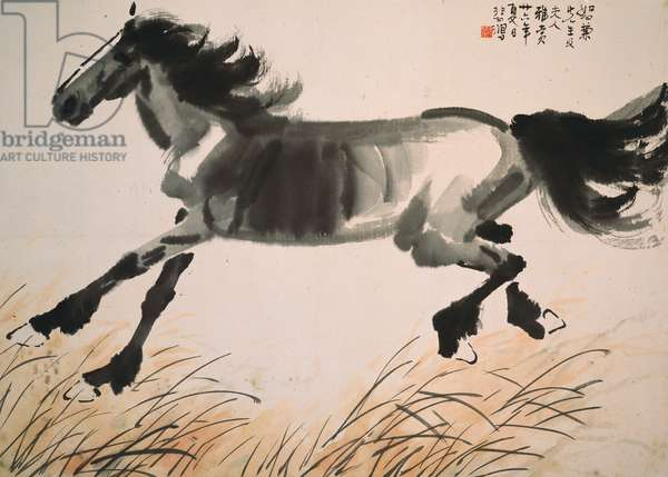 Galloping Horse, 1937 (ink and colour on paper)