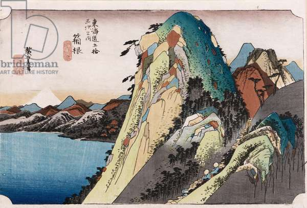 The Lake at Hakone', from the series 'The Fifty-Three Stations of the Tokaido' (colour woodblock print)