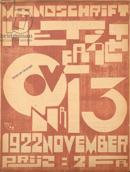 Cover for the November 1922 issue of the magazine 'Het Overzicht', 1922 (lithograph)