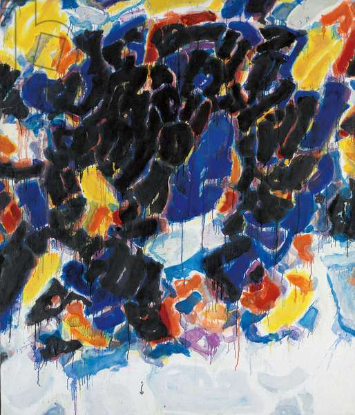 Black, 1955 (oil on canvas)