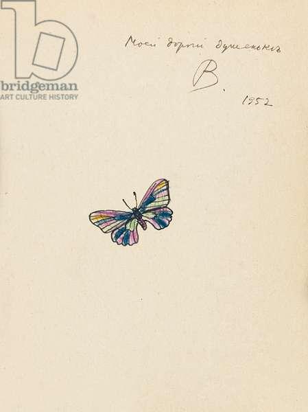 Stikhotvoreniia (1929-1951). [Verses (1929-1951)]. Paris: Rifma, 1952 (pen & ink on paper)
