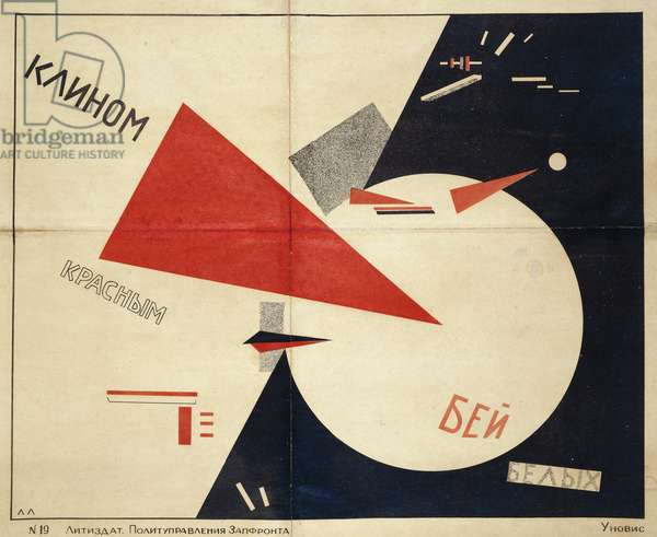 Beat the Whites with the Red Wedge (The Red Wedge Poster), 1919 (lithograph)