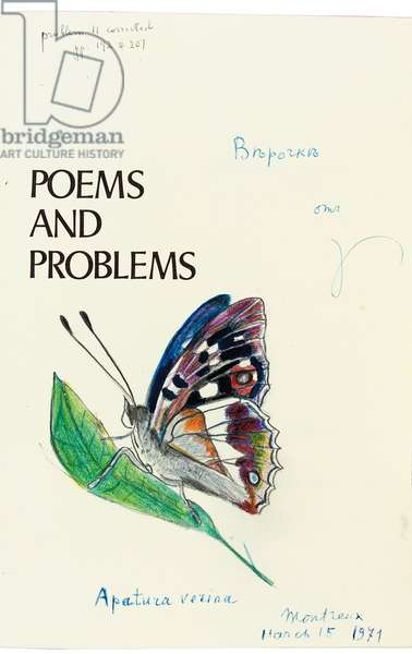 Poems and Problems, 1970 (colour litho)