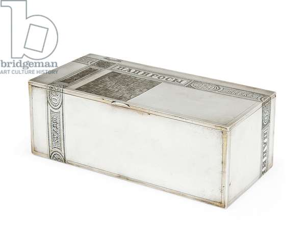 Trompe l'oeil cigar box, 1908-17 (silver)