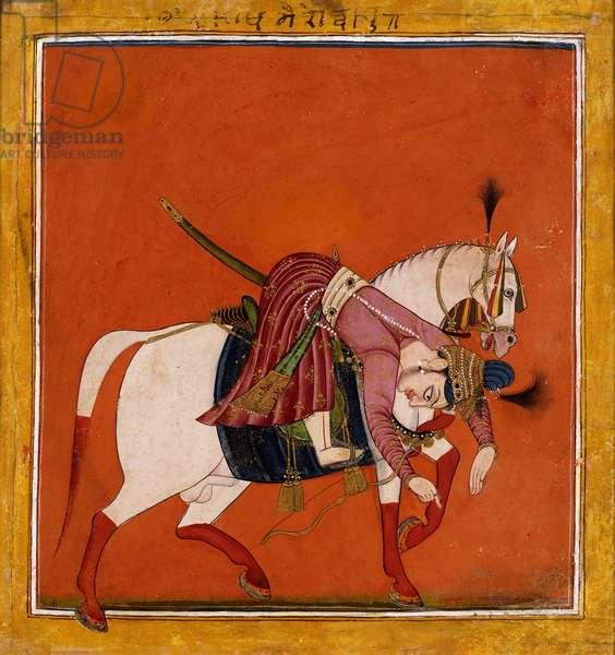 Desakh Ragaputra, c.1690-1700 ()