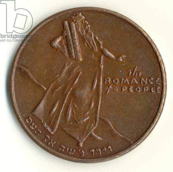 Recto of souvenir medal from Romance of a People pageant