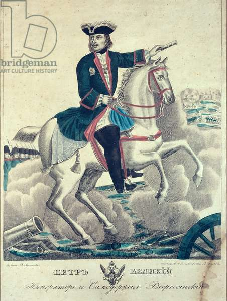 Tsar Peter the Great on the Battlefield, 1845 (coloured engraving)