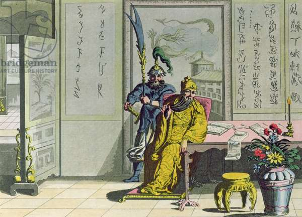 Quante-Cong, founder of the Chinese empire, from 'Le Costume Ancien et Moderne' by Jules Ferrario, published c.1820-40 (colour litho)