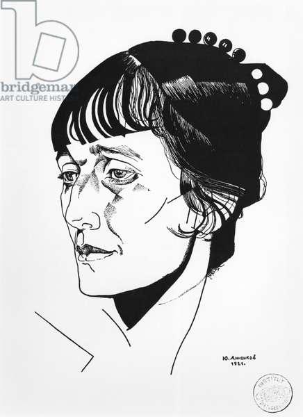 Anna Akhmatova (1889-1966) 1921 (pen & ink on paper) (b/w photo)