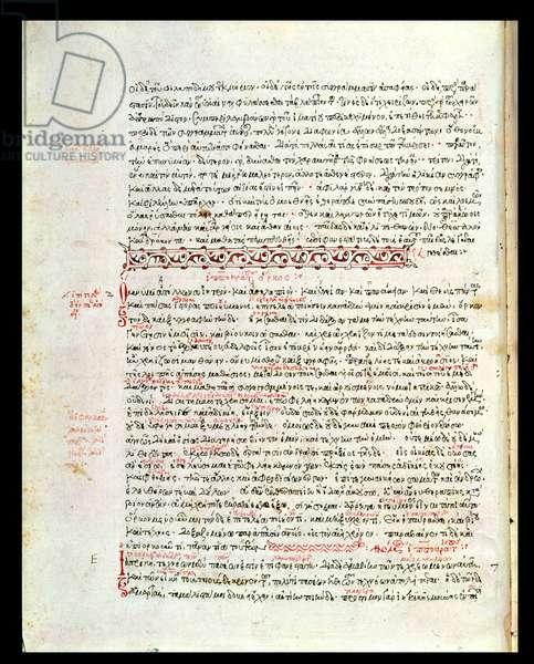 Ms 2141 fol 8v The Hippocratic Oath (vellum)