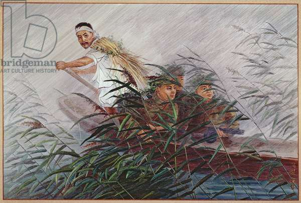 The forces of Kim-Il-Sung (1912-94) crossing the River Rakdong in the summer of 1950, a celebrated episode of the Korean War (1950-3) (embroidery on silk)