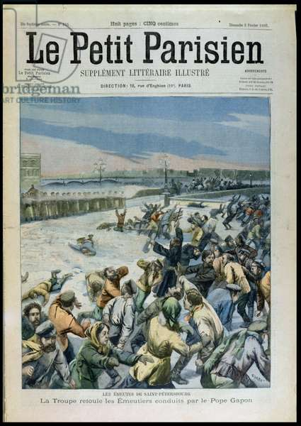 The Events of Bloody Sunday, front cover of 'Le Petit Parisien', 5th February 1905 (colour litho)