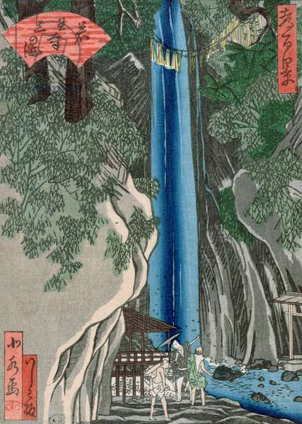 The Waterfall (colour woodcut)