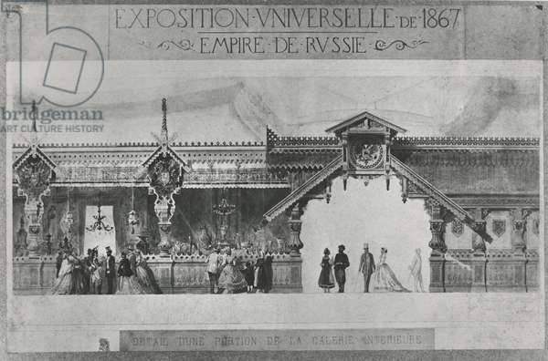 Russian exhibition at the Exposition Universelle of 1867 (litho)