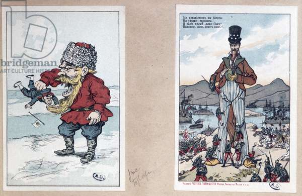 Russian propaganda for the Russo-Japanese War, c.1904-05 (colour litho)