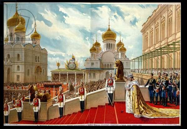Coronation of Tsar Nicholas II (1868-1918) and Tsarina Alexandra Feodorovna (1872-1918) in 1896, 1896 (colour litho)