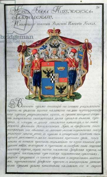 Coat of arms of Prince Grigory Alexandrovich Potemkin (1754-1835) from the first book of a twenty volume heraldic collection, 1798 (w/c, gold and gouache on paper)
