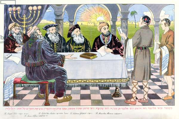 Savants at the Table of Maimonides, from a Passover Haggadah (colour litho)