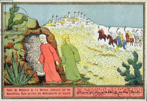 Mohammed's Flight from Mecca in 622 AD, postcard from the 1920s-30s (colour litho)