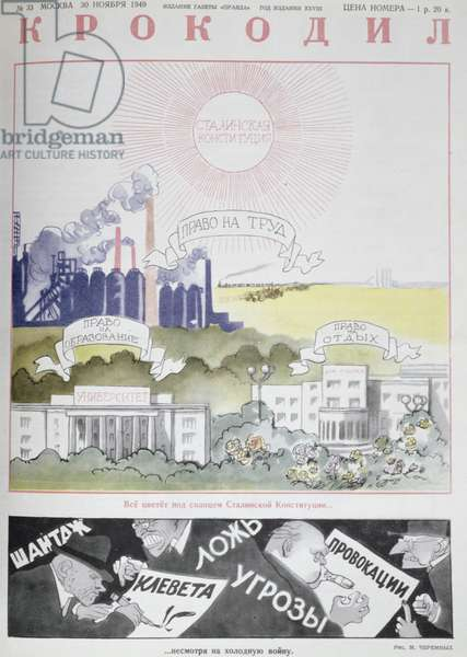 The sun of Stalin illuminating communist countries with capitalist states in the shadow below, cover of 'Krokodil' magazine, 1949 (colour litho)