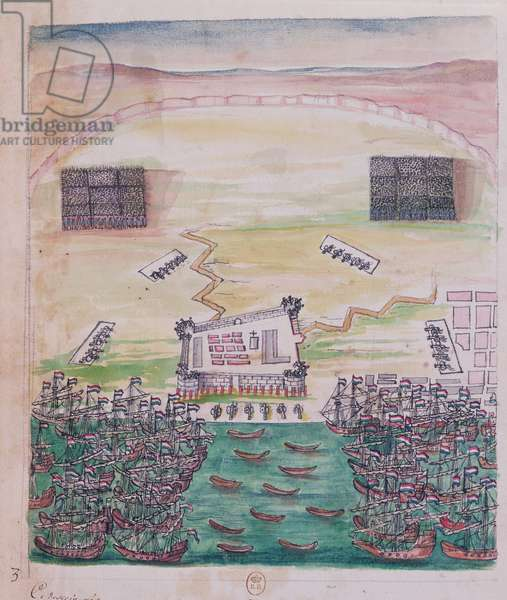 The Dutch siege of Pondicherry in August 1693, illustration from the travel diary of a Jesuit missionary (pen & ink and w/c on paper)