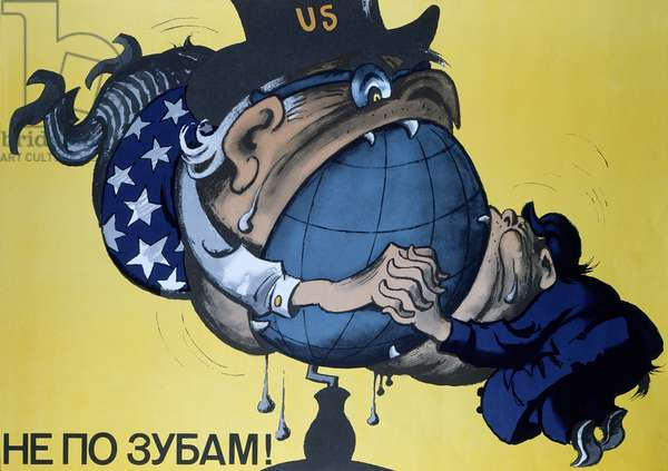 American and Chinese imperialism attempting to devour the world, Soviet poster, 1970s (colour litho)