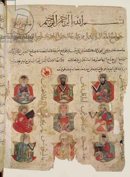 Pythagoras (c.570-480 BC) (in the middle) teaching 8 other physicians including Galen (c.131-201) (bottom left) and Andromachus (bottom right), illustration from an arabic translation of 'De materia medica' by Dioscorides (c.40-90) (vellum)
